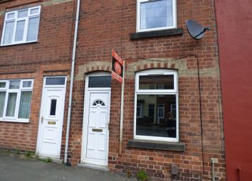 Thumbnail 2 bedroom terraced house to rent in Little Hallam Lane, Ilkeston