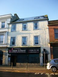 Thumbnail Commercial property for sale in 155A & 155B High Street, Irvine