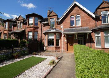 Thumbnail 3 bed terraced house for sale in King Street, Coatbridge