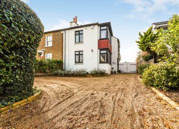 Heathfield Road, Keston BR2. 3 bed semi-detached house for sale