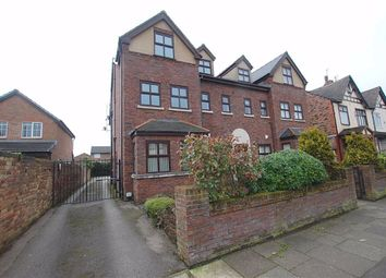 Thumbnail 3 bed flat to rent in Lakeside View, Great Georges Road, Liverpool