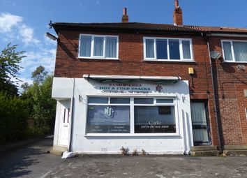 Thumbnail Retail premises to let in Iveson Drive, Leeds