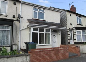 Thumbnail 3 bed terraced house to rent in Birmingham Road, Oldbury