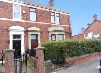 Thumbnail 5 bedroom terraced house for sale in Bede Burn Road, Jarrow