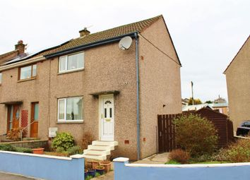 Thumbnail 2 bed end terrace house for sale in 7 Finnart Crescent, Stranraer