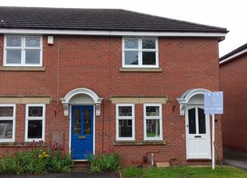 Thumbnail 2 bed end terrace house to rent in Oxendale Close Gamston, Nottingham
