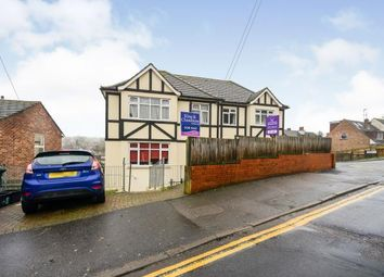 Thumbnail 3 bed flat for sale in Mile Oak Road, Portslade, Brighton, East Sussex