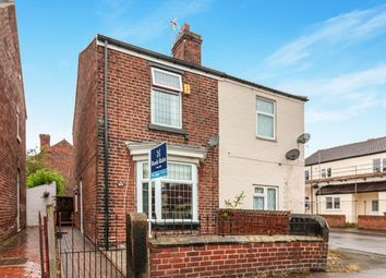 Thumbnail 2 bedroom semi-detached house for sale in Oxford Street, Clifton, Rotherham