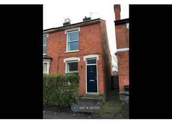 Thumbnail 3 bed terraced house to rent in Blakefield Road, Worcester