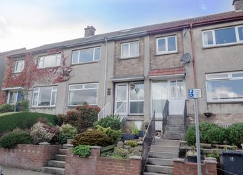Thumbnail 3 bed terraced house for sale in Struan Drive, Inverkeithing