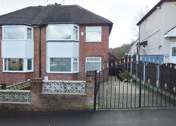 Thumbnail 3 bedroom semi-detached house for sale in Youlgreave Drive, Sheffield