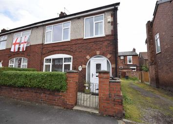 Thumbnail 2 bed end terrace house for sale in Lindley Street, Lostock Hall, Preston, Lancashire
