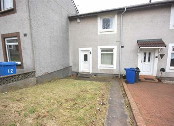 Thumbnail 2 bed property for sale in Burncrooks Court, Clydebank