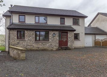 Thumbnail 4 bed link-detached house for sale in Gilthwaiterigg Lane, Kendal