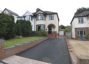 Thumbnail 3 bed semi-detached house for sale in Stourbridge, Pedmore, Ham Lane