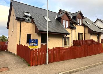 Thumbnail 2 bed end terrace house to rent in 1 Post Office Brae, Kiltarlity