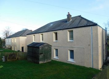 Thumbnail 2 bed flat to rent in Threave Terrace, Castle Douglas