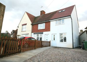 Thumbnail 2 bed end terrace house to rent in Kingsway, Wellingborough, Northamptonshire
