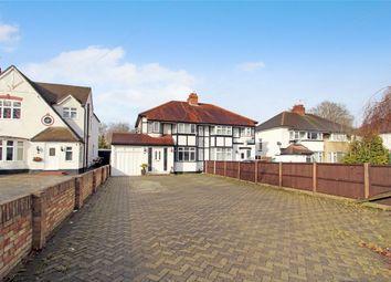 Thumbnail 3 bed semi-detached house for sale in Hercies Road, Uxbridge
