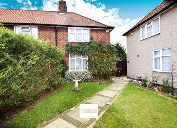 Thumbnail 2 bedroom end terrace house for sale in Green Lane, Dagenham