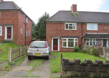 3 bed end terrace house for sale in Addison Road, Wednesbury WS10