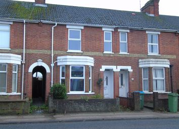 Thumbnail 3 bed end terrace house to rent in Tring Road, Aylesbury