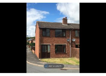 Thumbnail 3 bed semi-detached house to rent in Neaudd Terrace, Brecon