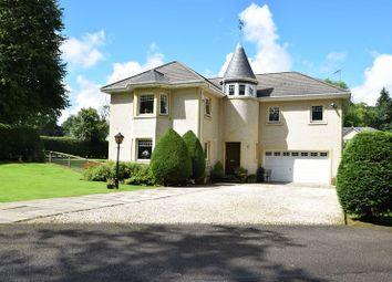 Thumbnail 4 bed detached house for sale in 1 Finlayson Lane, Kaimend, Lanark