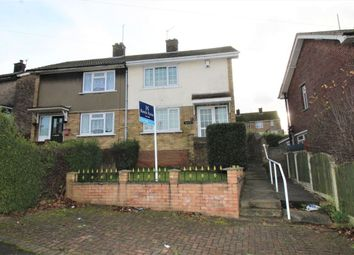 2 bed semi-detached house for sale in Lilac Crescent, Edlington, Doncaster DN12