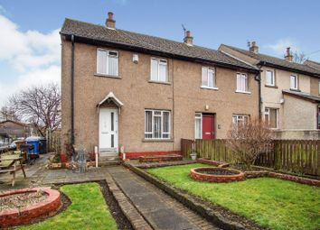 2 bed end terrace house for sale in Honeygreen Road, Dundee DD4