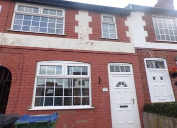 Thumbnail 3 bed terraced house to rent in Fisher Road, Oldbury