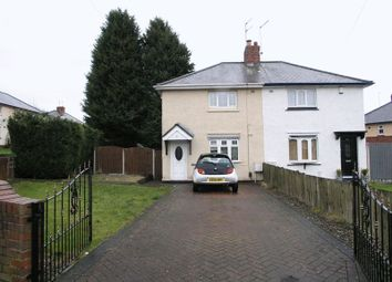 Thumbnail 2 bedroom semi-detached house for sale in Dudley, Netherton, York Road