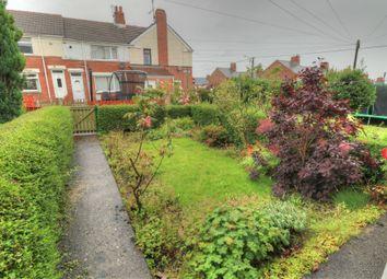 2 bed terraced house for sale in Gordon Avenue, Horden, Peterlee SR8