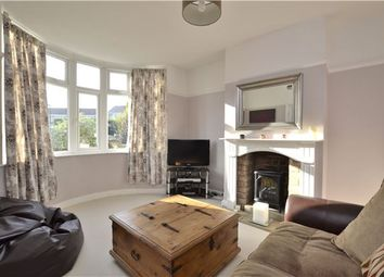 Thumbnail 3 bed terraced house for sale in Lymore Avenue, Bath, Somerset