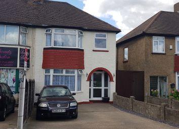 Burnham Road, Dartford DA1. 3 bed semi-detached house