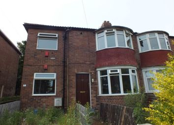 Thumbnail 3 bed flat to rent in Swinley Gardens, Newcastle Upon Tyne