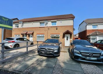 Thumbnail 2 bed end terrace house for sale in Rannoch Road, Grangemouth