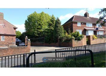 Thumbnail Room to rent in Low Grange View, Leeds