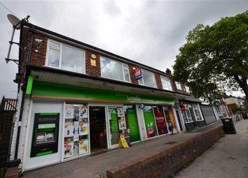 Thumbnail 2 bedroom flat to rent in Keswick Road, Heaton Chapel, Stockport