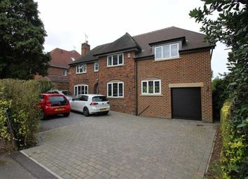 Thumbnail 5 bedroom detached house for sale in Duffield Road, Allestree, Derby