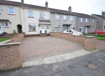 Thumbnail 2 bed terraced house for sale in Carron Avenue, Kilmarnock