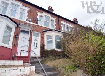 Thumbnail 2 bedroom terraced house for sale in St Thomas Road, Erdington, Birmingham