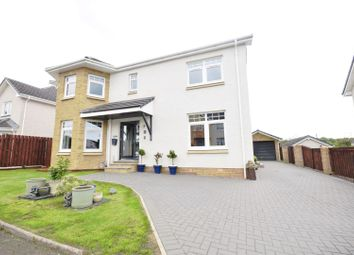 Thumbnail 5 bed detached house for sale in Carnwath Lane, Carluke