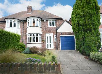 Thumbnail 3 bed semi-detached house for sale in Wheelers Lane, Kings Heath, Birmingham