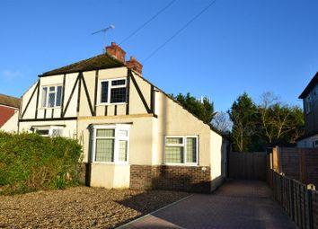 Thumbnail 3 bedroom property to rent in Oakwood Road, Horley