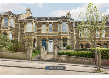 Thumbnail 4 bed terraced house to rent in Kipling Avenue, Bath