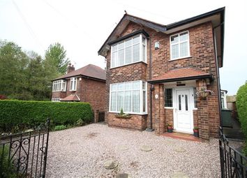 Thumbnail 3 bed property for sale in Spendmore Lane, Chorley