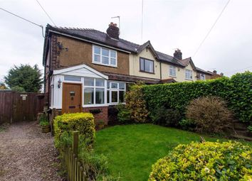 Thumbnail 2 bed end terrace house for sale in Knutsford Road, Antrobus, Cheshire