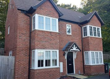Thumbnail 3 bed detached house to rent in Stewards Field Drive, Birmingham, West Midlands
