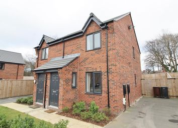 2 bed semi-detached house for sale in Magnolia Road, Seacroft, Leeds LS14